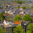 Sunny Amsterdam — Stock Photo