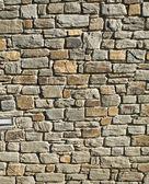 Stones Wall — Stock Photo
