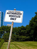 Authorized Vehicles Only Sign — Stock Photo