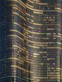 Glass Building Windows Background — Stock Photo
