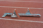 Starting blocks — Stock Photo