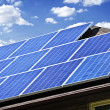 Solar panels — Stock Photo #4465217