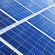 Solar panels - Foto Stock