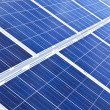 Solar panels — Stock Photo #4465251