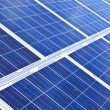 Solar panels — Stock Photo #4465262