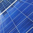 Solar panels — Stock Photo #4465274