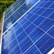Solar panels — Stock Photo #4465290