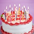 Birthday cake with candles — Foto de Stock