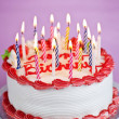 Birthday cake with candles — Stock Photo #4466636