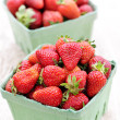 Strawberries — Stock Photo #4467058