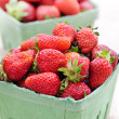Strawberries — Stock Photo #4467065