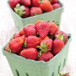 Strawberries — Stock Photo #4467068