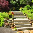 Natural stone landscaping — Stock Photo #4467578