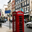 Telephone box in London — Stock Photo #4482811