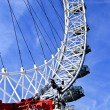 London Eye - Photo