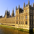 Palace of Westminster - Stock Photo