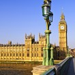 Palace of Westminster from bridge — Stock Photo #4482944