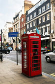 Telephone box in London — Stock Photo