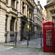 Telephone box in London — Stock Photo #4494675