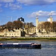 Tower of London skyline — Stock Photo