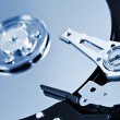 Hard drive detail — Stock Photo #4495174