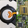 Stock Photo: Hard drive detail