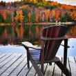 Wooden dock on autumn lake — Stock Photo #4518806