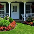 Foto Stock: Front yard of house