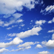 Blue sky with white clouds - Photo