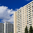 Apartment buildings - Stock Photo