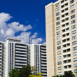 Apartment buildings — Stock Photo #4642420