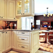 Modern kitchen and dining room interior - Stock Photo
