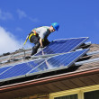 Solar panel installation — Stockfoto #4719446