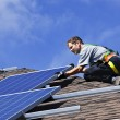 Solar panel installation — Stock Photo #4719449