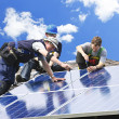 Stockfoto: Solar panel installation