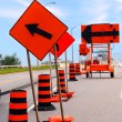 Road construction — Stock Photo #4824320