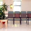 Hospital waiting room — Stock Photo