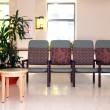 Hospital waiting room — Stock Photo