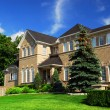 Stock Photo: Residential home