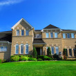 Residential home — Stock Photo