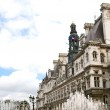 Hotel de Ville in Paris — Foto de Stock