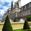 Hotel de Ville in Paris — Stock Photo