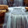 Waterfall — Stock Photo #4824892