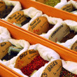 Spices on the market — Stock Photo
