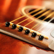 Stock Photo: Guitar bridge