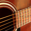 Guitar close up — Stock Photo #4825605