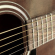 Old guitar close up — Stock fotografie