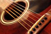 Old guitar close up — Stock Photo