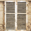 Old window — Stock Photo #4947382