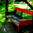Stock Photo: Bench swing